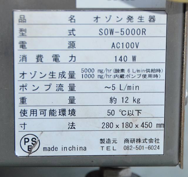 DSC_9285